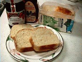 1時間で完成!牛乳パックでレンジ食パン☆