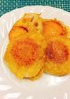 れんこんとにんじんのカリカリチーズ焼き