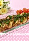 居酒屋風☘️長芋のふわとろ焼き