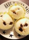 フライパンde簡単☆米粉蒸しパン