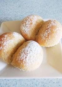 全粒粉入り塩バターパン(リスドォル)