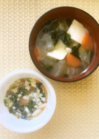 【離乳食7か月~】豆腐と野菜のとろみ煮