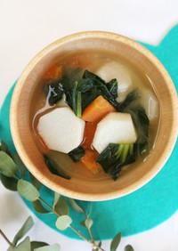 白みそに合う!里芋と人参、小松菜の味噌汁