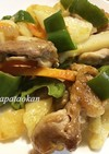 お弁当にも♡豚肉とジャイモのカレー炒め