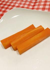 【離乳食9か月~】スティック野菜