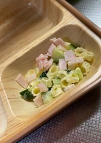 【離乳食完了期〜】マカロニサラダ