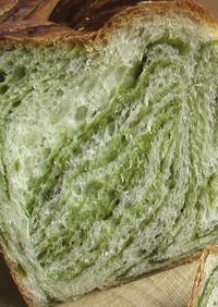 抹茶折り込みシート×完熟ばななパン♡