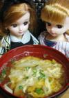 リカちゃん♡野球シリ*うどの卵とじ味噌汁