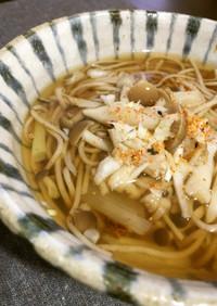 即席しめじ蕎麦♩塩鰹で風味豊か