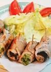 茄子とニンニクの芽の豚ロース巻きサラダ