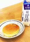 麹甘酒で作るホットケーキ