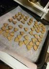 小麦粉なし おからのノンオイルクッキー