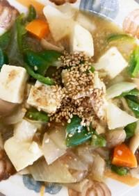レンジ根菜春雨の梅オイスター温野菜サラダ