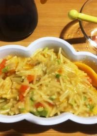 帆立と野菜のパスタ離乳食後期