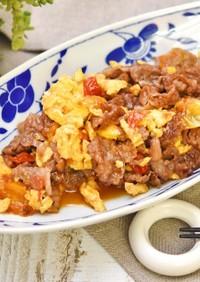 牛肉とミニトマトのごち醤油炒め