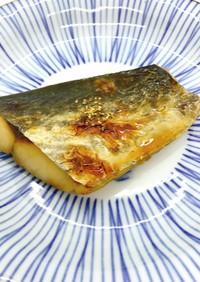 【病院】魚かばやき【給食】