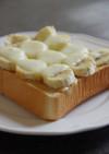 JCが作るバナナPBチーズトースト