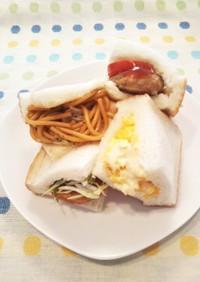 食パン1枚で☆4種のミニポケットサンド