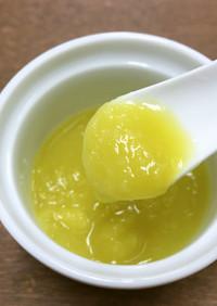 【離乳食5~6か月】芋・かぼちゃペースト