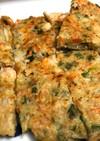 米粉ちぢみ 野菜たっぷり
