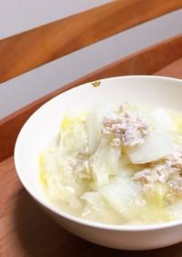 白菜の塩ショウガスープ☺