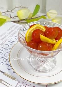 プチトマトのハニーマリネ/美白最強食