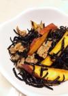 さつま芋と牛肉の栄養たっぷりひじき煮