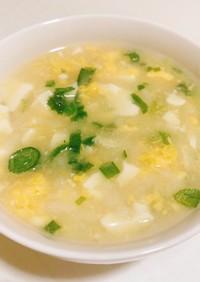 簡単ヘルシー☆豆腐と卵の雑炊