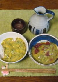 トロロ風タマゴ掛けご飯