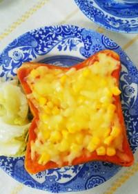 食パン2枚はぺろり!チーズコーントースト