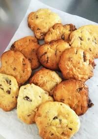 バターなしサクサクチョコチップクッキー