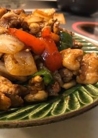鶏とナッツの豆豉炒め
