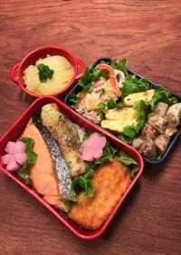 お弁当・・・7鮭のっけ弁当