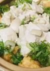 鶏肉と大根&ゴボウのうどん鍋●鶏ゴボウ鍋