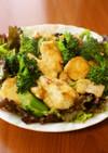 サラダと一緒に☆鶏むねグリーンマヨソテー