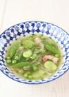 大葉とお豆いろいろスープ