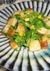 菜花コーン焼き油揚げのオイマヨソテー