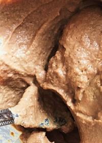 離乳食中期 レバーパテ