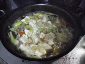野菜たっぷり☆我が家のヘルシー肉豆腐