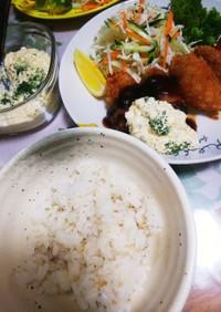 牡蠣フライ定食ε=(ノ・∀・)ツ❤️✨