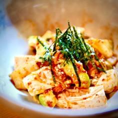 低糖質!キムチと豆腐のアボカドサラダ