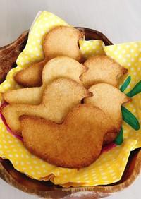 本当に美味しいおからパウダーのクッキー
