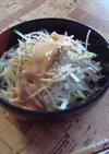 細切り大根のサラダ☆
