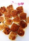 アムウェイ無水鍋で作る簡単米粉クッキー