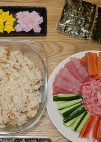 雛祭りご飯⋆手巻き寿司