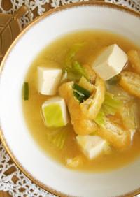 キャベツと豆腐の味噌汁♪
