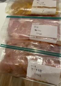 鶏胸肉 味付け 冷凍保存 時短 簡単