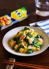 海老と小松菜と卵のレモンマヨネーズ和え