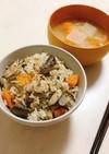 サバ缶とゴボウの炊き込みご飯