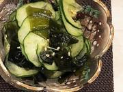 きゅうりとわかめの酢の物☆簡単副菜の写真